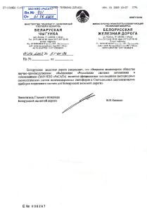 official-led-bzd